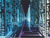 O paradígma da Tecnologia