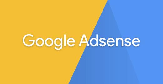 Google Adsense – Saiba como funciona esse programa
