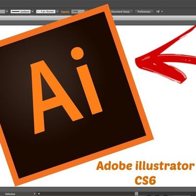 Curso de de Illustrator CS6 | iPED
