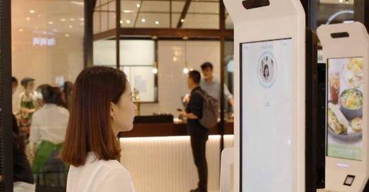 """Empresa chinesa lança o """"smile to pay"""" (sorria para pagar)"""