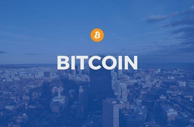 Imagem destacada do curso Curso Bitcoin na Prática para Iniciantes