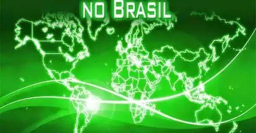 Livro verde: segurança cibernética no Brasil