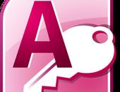 Curso online Access 2007 grátis