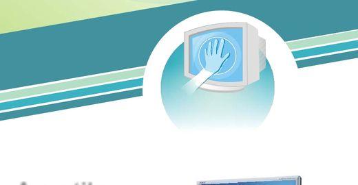 Apostila de introdução ao Linux