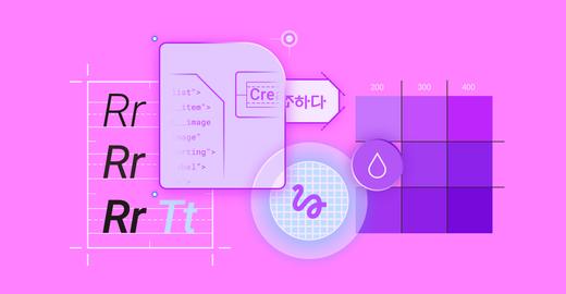Aprenda a criar um site com Materialize